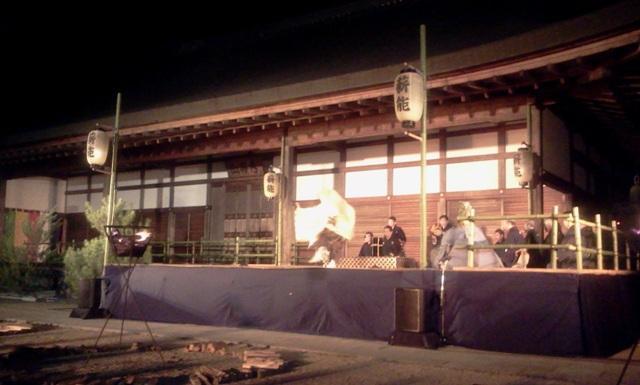【2020年中止】三和の森光信寺 薪能