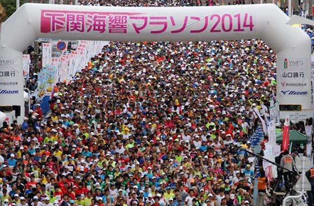 下関海響マラソン2019