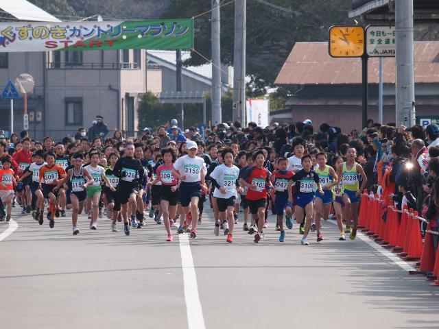 第13回くすのきカントリーマラソン