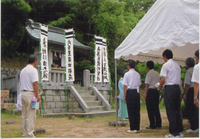 敷山城慰霊祭