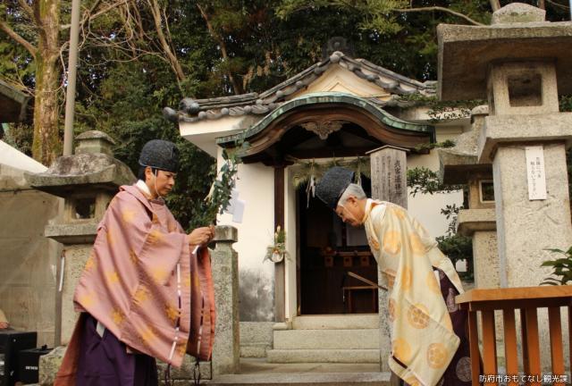 貞宮遥拝式