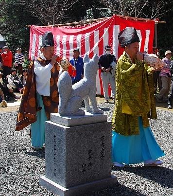 【中止】立岩稲荷神社 初午祭