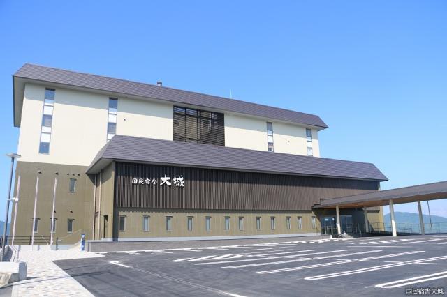 笠戸島大城温泉