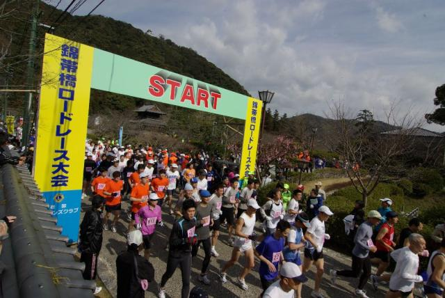 第14回錦帯橋ロードレース大会