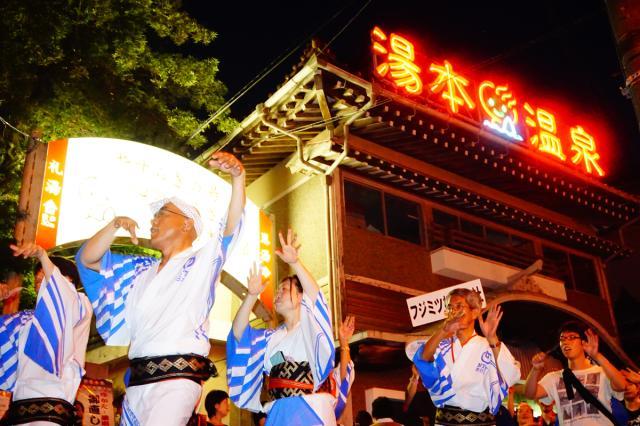 湯本温泉納涼盆踊大会