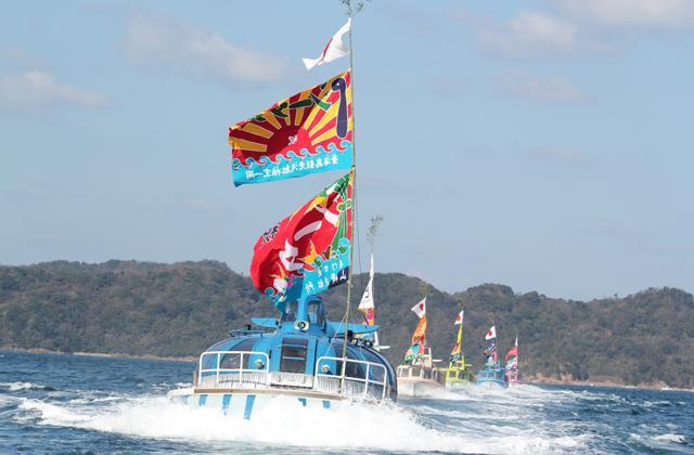 青海島観光汽船 海上交通安全祈願祭