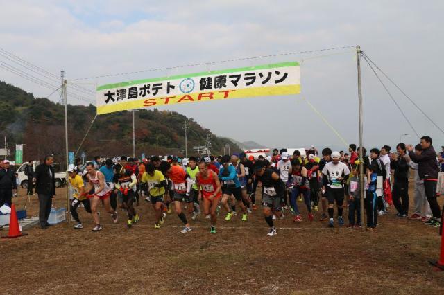 平和と観光の島 「第29回 大津島ポテトマラソン」