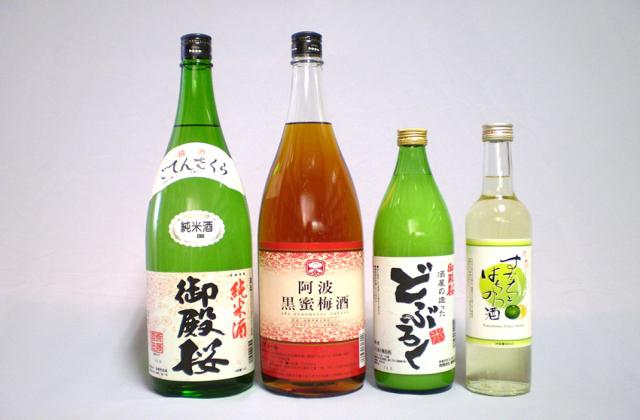 有限会社斎藤酒造場