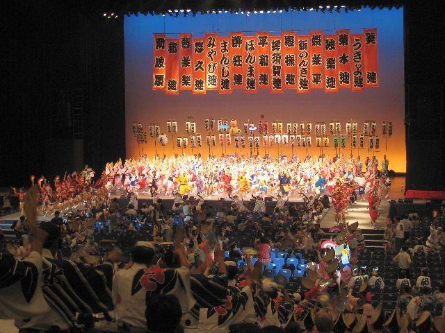 Selection Awa Dance Meet★36201ba2212061921
