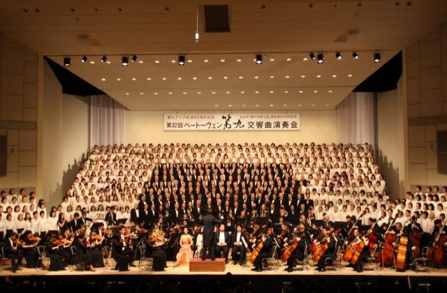 """第37次貝多芬""""第9""""交響曲演奏會"""