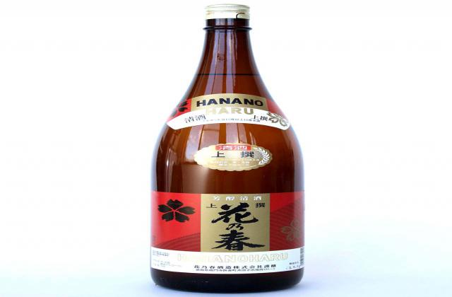 花乃春酒造 株式会社