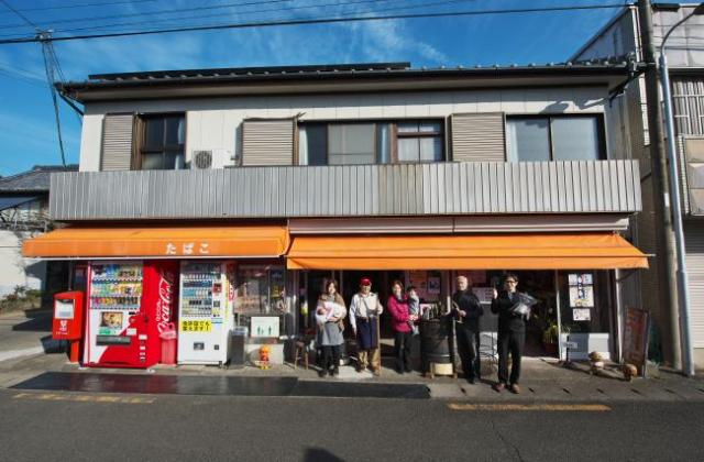 日の丸商店