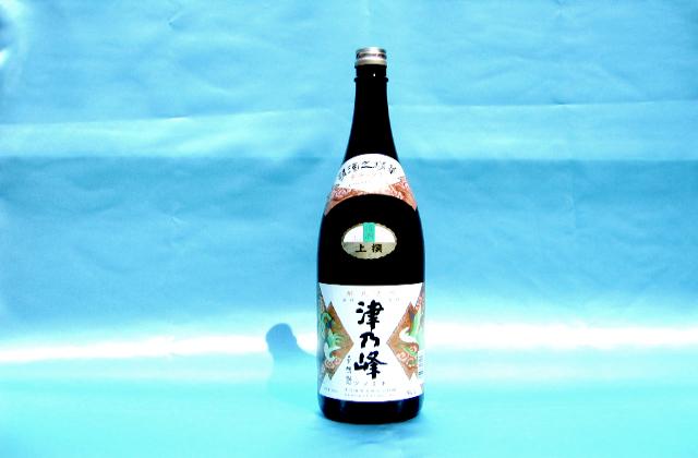 津乃峰酒造