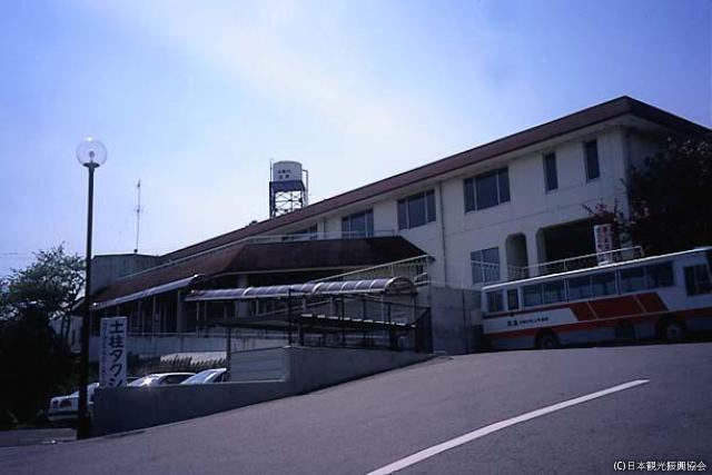 土柱休養村センター「阿波土柱の湯」