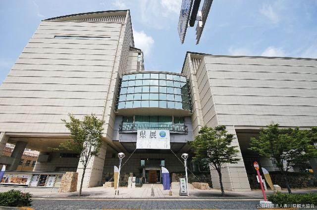 Kagawa Prefectural museum