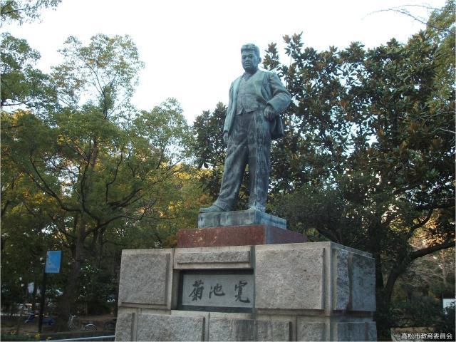 菊池寛の銅像
