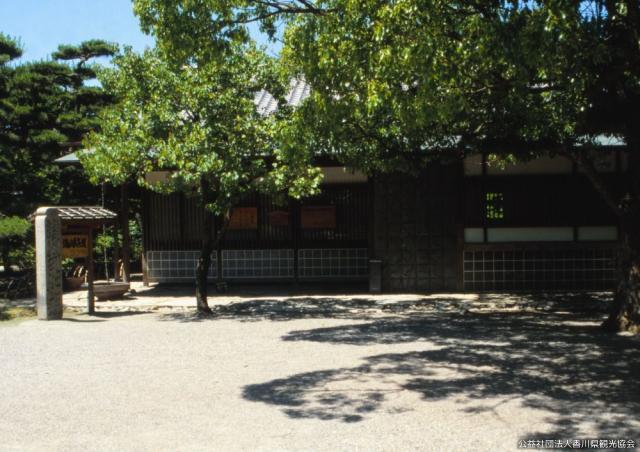 讃岐民芸館(歴史的建造物)