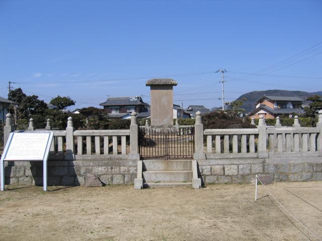 雲井皇宮遺跡