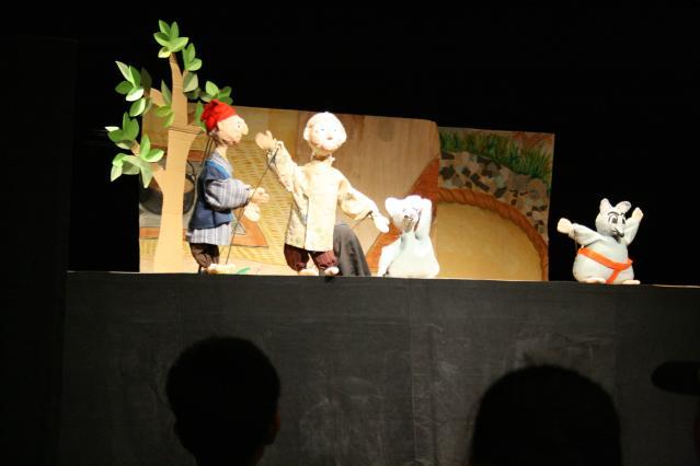 人形劇場とらまる座