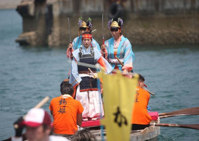 三島海軍鶴公主節