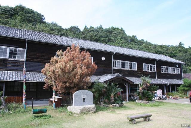大三島ふるさと憩の家
