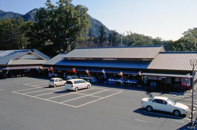 大三島レンタサイクルターミナル(道の駅 しまなみの駅御島 )