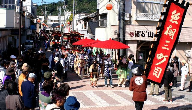 吉田町秋祭り
