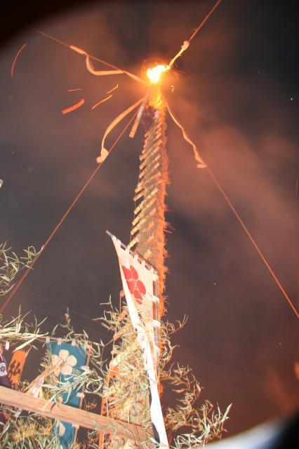 Kawana Tsu summer fire festival with pine torches