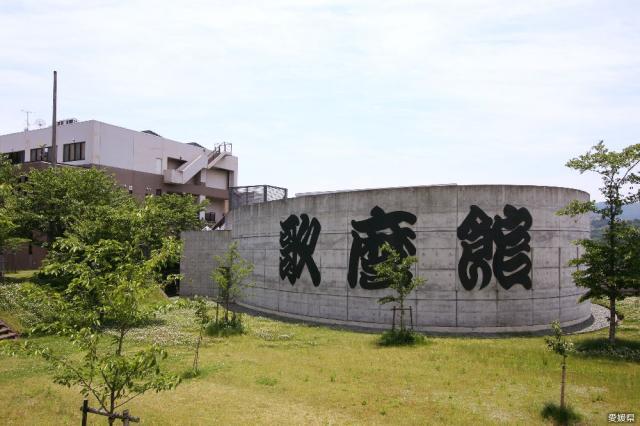 風の博物館歌麿館