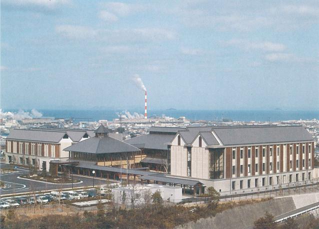 愛媛県産業技術研究所紙産業技術センター