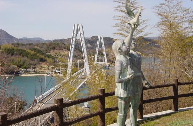 弓削大橋記念公園