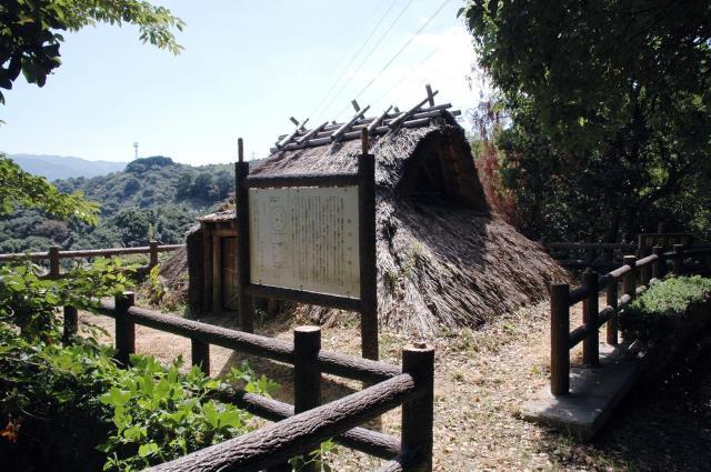 水満田古墳公園