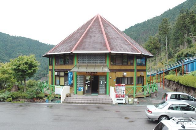 砥部町農村工芸体験館