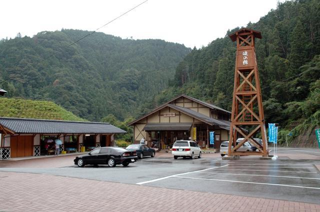 道の駅 ひろた峡の館