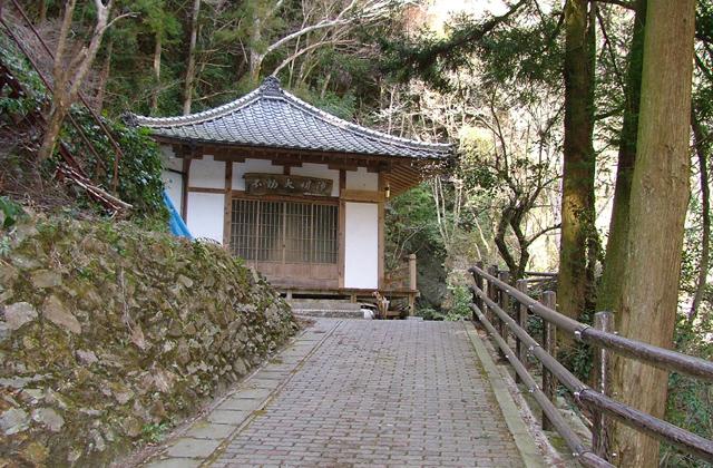 不動滝公園