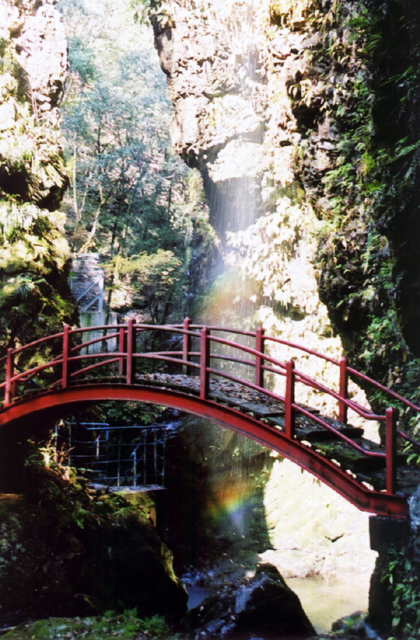 桂川渓谷公園