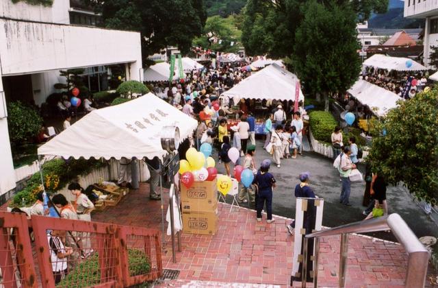 【中止】きなはいや吉田三万石2020(吉田町産業祭)