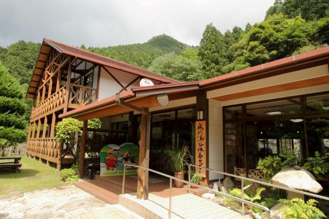 Narikawa Valley rest center
