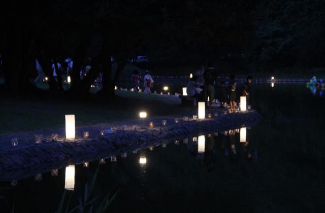 須ノ川公園まつり
