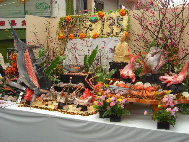 食の祭典 第52回南国土佐皿鉢祭