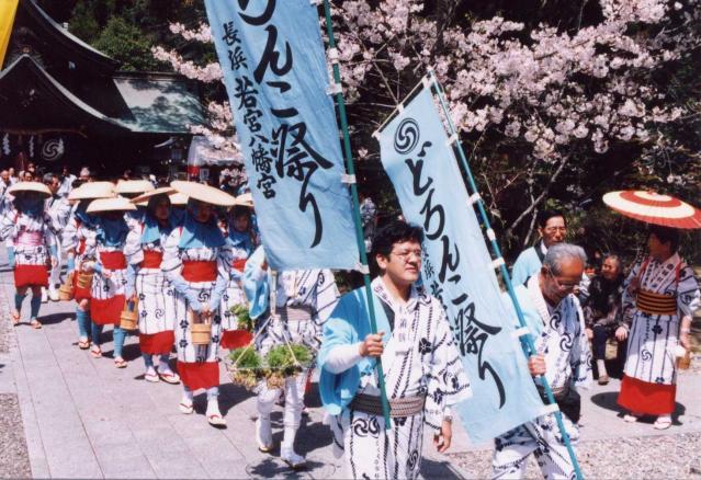 神田祭り(どろんこ祭り)