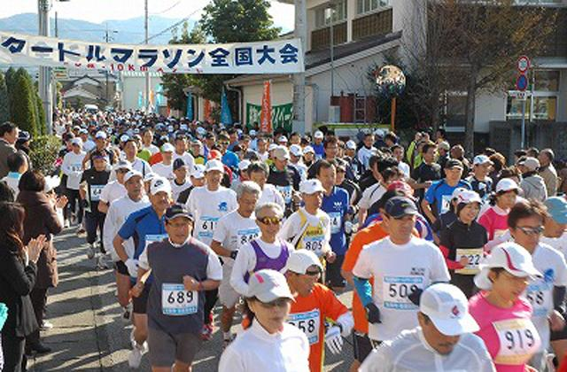 【2020年度中止】第46回安芸タートルマラソン全...