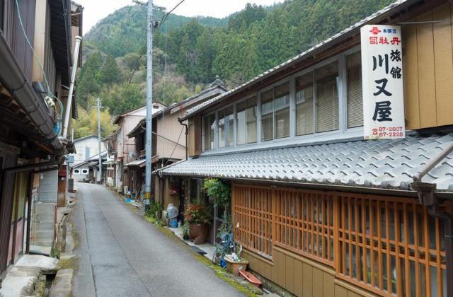 川又屋旅館