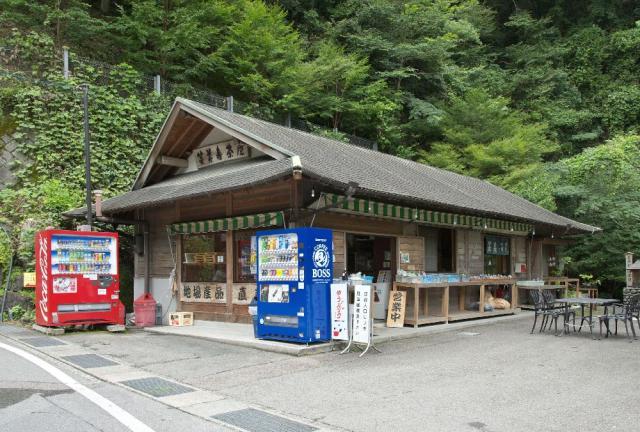 笑美寿茶屋