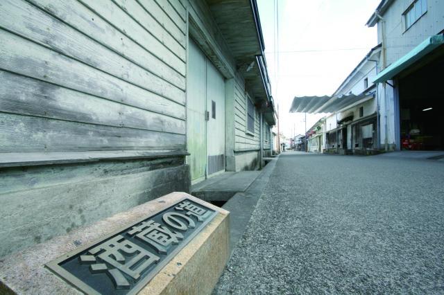 酒蔵の町並み(ガイド)