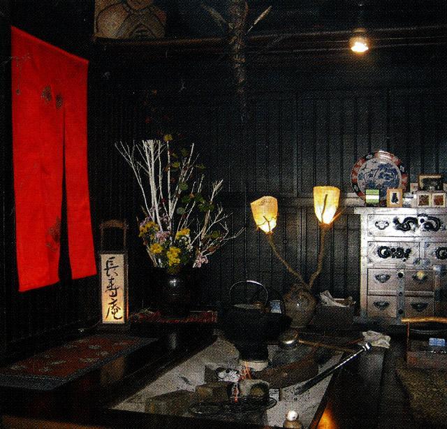 長寿庵(高知県津野町)