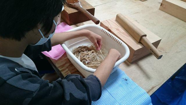若山楮 紙漉き体験