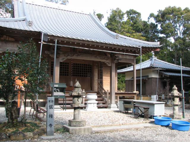 飯積寺(田野浦の観音さん)