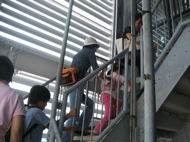 【中止】超ウルトラ階段のぼり大会
