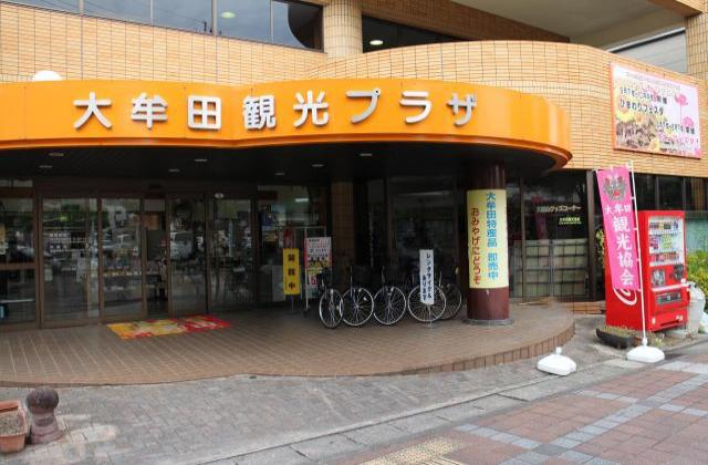 大牟田駅東口にあります